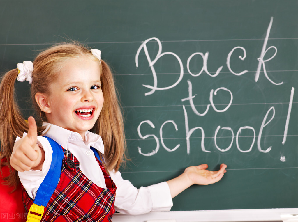 开学了!如何让孩子在上学期间少生病?儿科医生提醒:做好4点