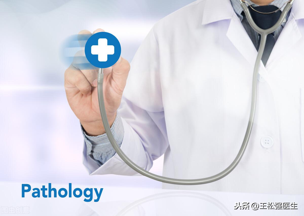 带你了解中医知识之中医学的特点: