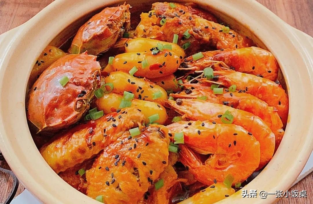 秋天的第一只螃蟹应该做成肉蟹煲,汤汁超鲜,料超足
